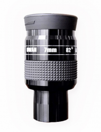UWAN 7mm Eyepiece (discontinued)