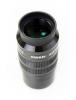 SWAN 33mm (2 inch) Eyepiece